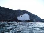 Schifffahrt durch die Caldera - Insel Santorini foto 30