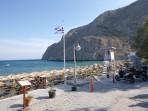 Strand Kamari - Santorini foto 8